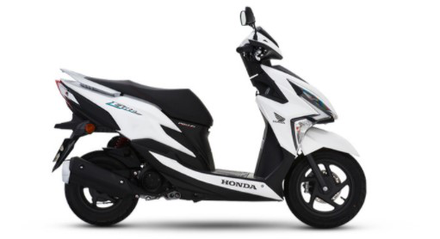HONDA ELITE 125cc NEW LINE OFERTA!!!!