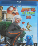 Monsters Vs Aliens 3d Bluray