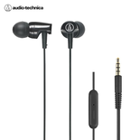 Auriculares In-Ear Audio Technica Nivel Profesional